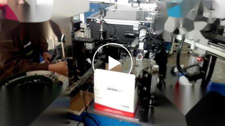 科高散热片自动组装机